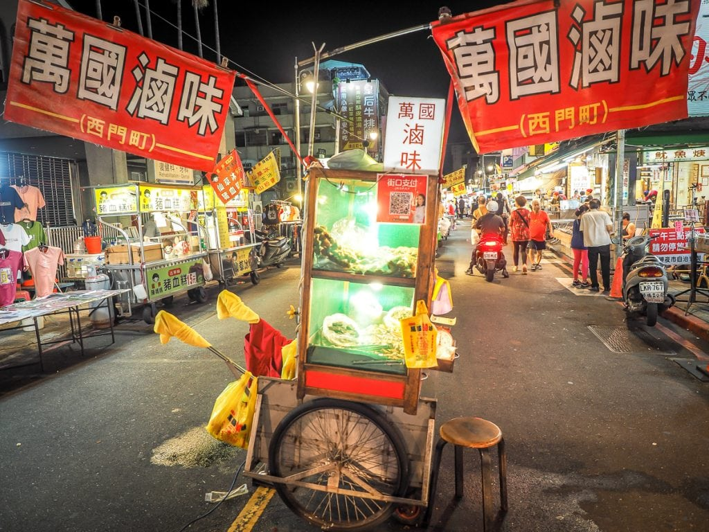 Guangzhou Street Night Market, Taipei