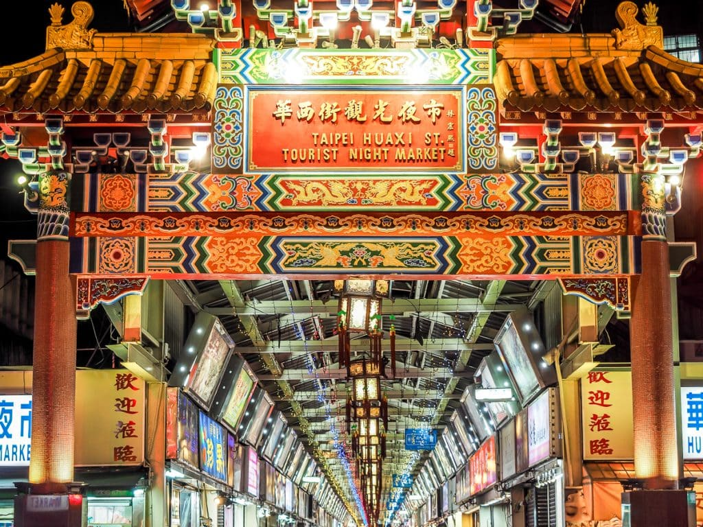 Entrance, Huaxi Night Market, Taipei