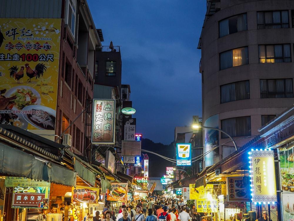 Ita Thao night market, Sun Moon Lake