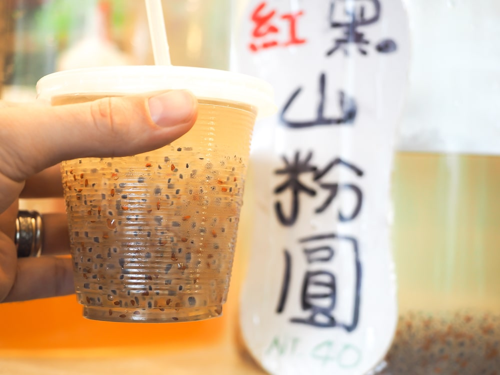 Shan fen yuan, or jelly mountain seed drink, Alishan, Taiwan