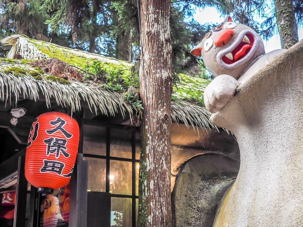 Kubota bakery, Xitou Monster Village Taiwan