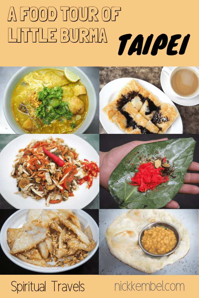 Wondering where to eat in Taipei? Try this detailed food tour of Taiwan's Little Burma for some of the most interesting things to eat in Taipei, totally different than other Taiwanese food! #Taipei #taiwan #taiwanesefood #wheretoeatintaipei #wheretoeatintaiwan #taipeifoodtour #burmesefood #burmafood #myanmar #myanmarfood #taipeirestaurants #taipeieating