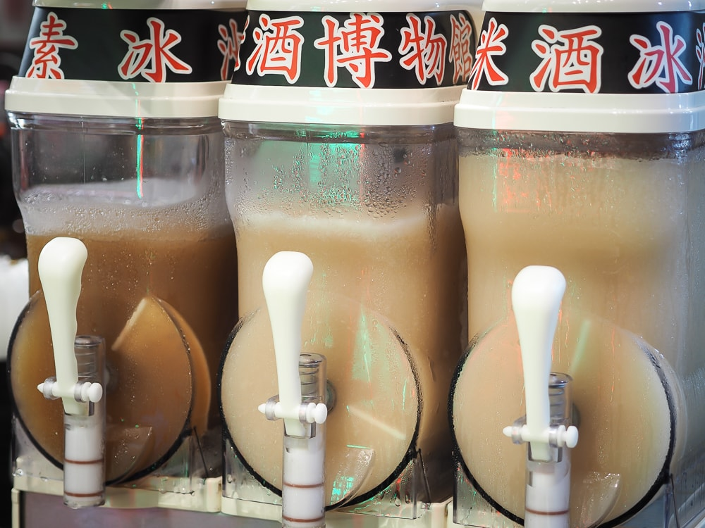 Xiaomijiu (abotiginal millet wine) slushy drinks in Ita Thao