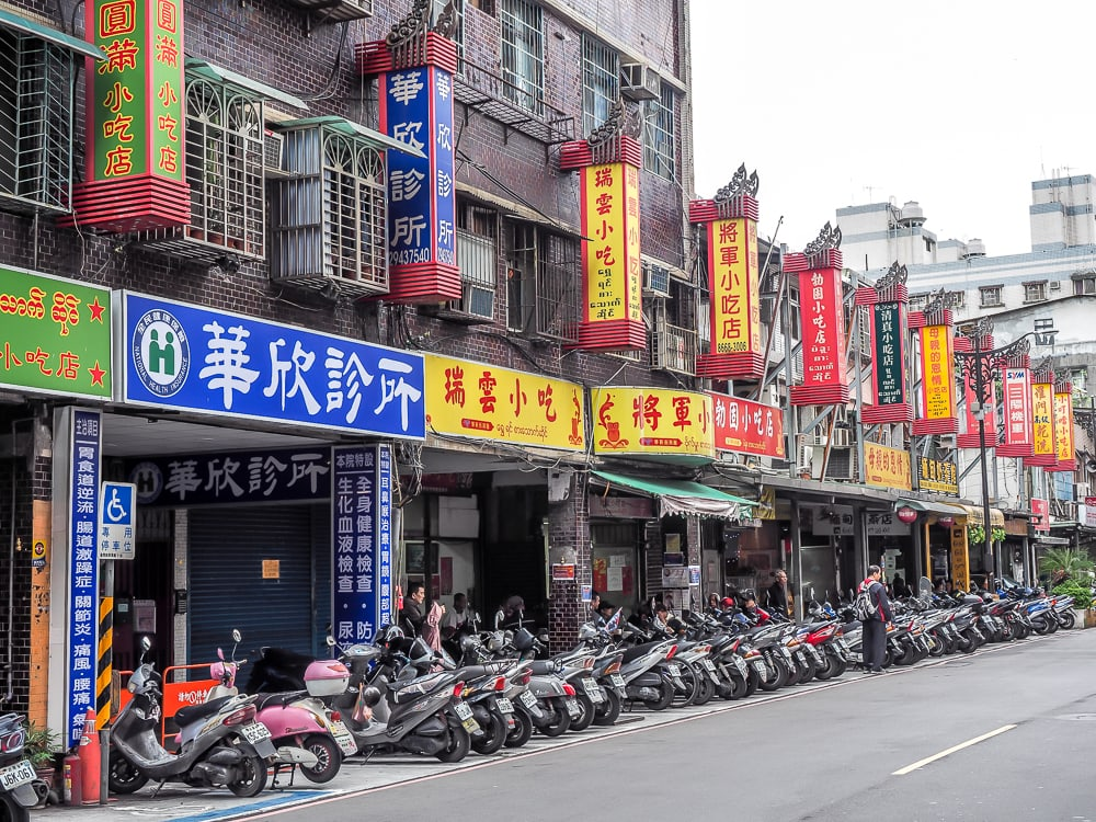 Red restaurant signs on Burma Street, New Taipei City