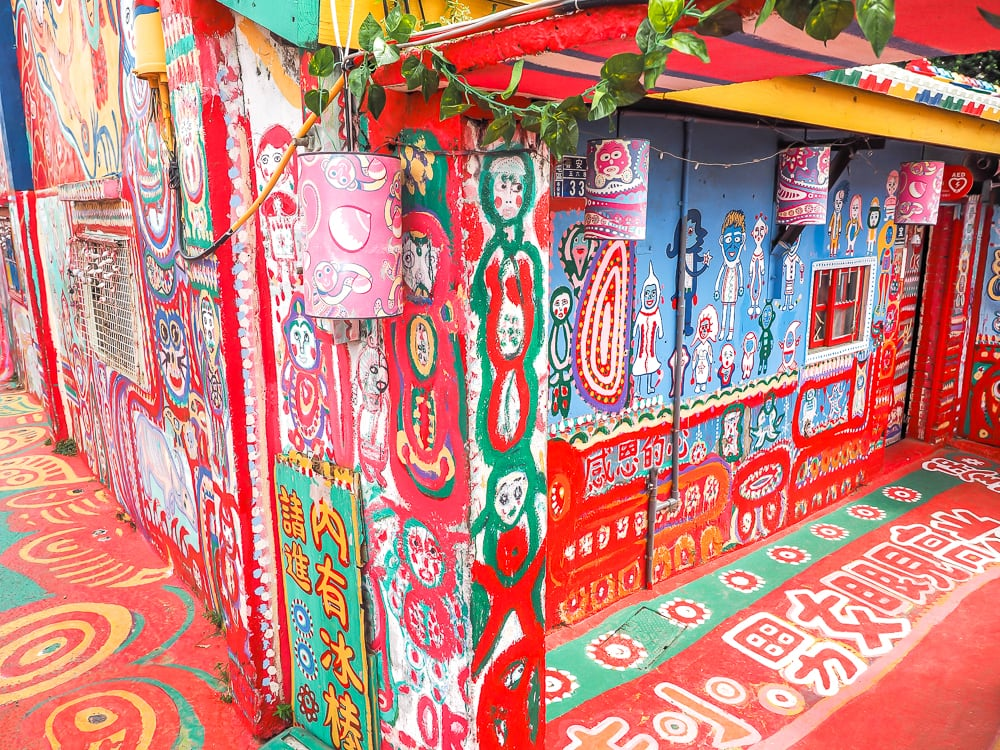 Colorful walls inside the Rainbow Village Taiwan