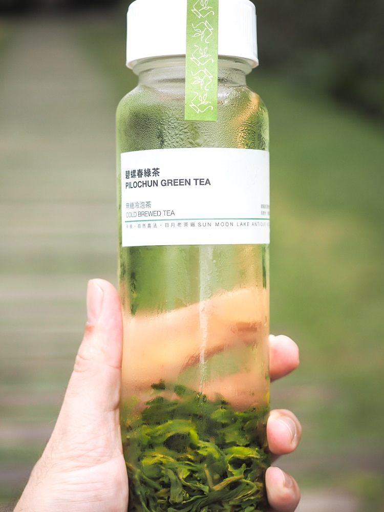 Biluochun Green Tea from Antique Assam Tea Farm, Sun Moon Lake