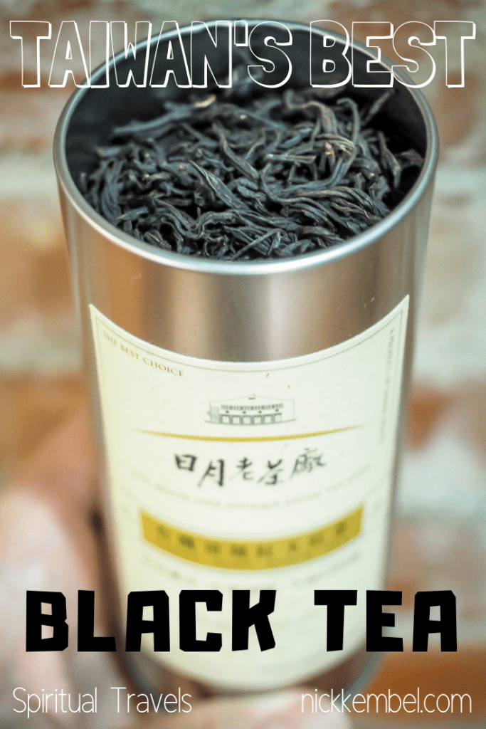 Ruby Red is the best black tea in Taiwan! Read more about where to find it! #teaintaiwan #taiwantea #sunmoonlake #bestteaintaiwan #taiwanesetea #blacktea
