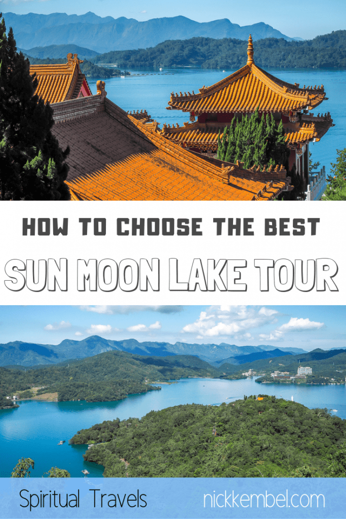 This article compares several Sun Moon Lake tours to help you find the best one #sunmoonlake #taiwan #taiwantours #sunmoonlaketours