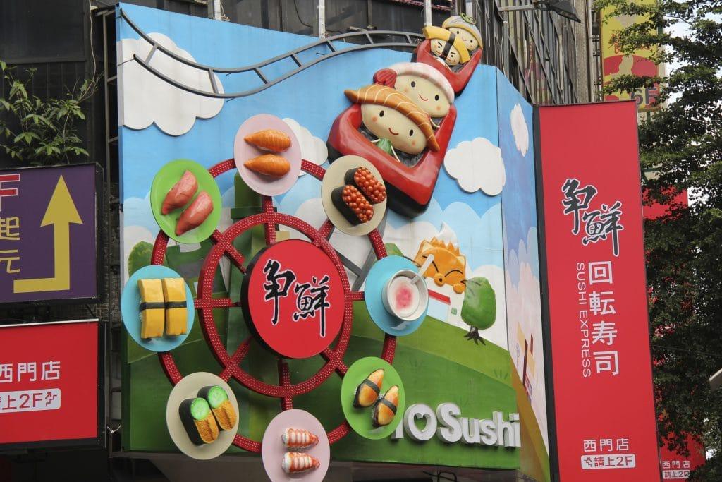 Sushi Express Ximen