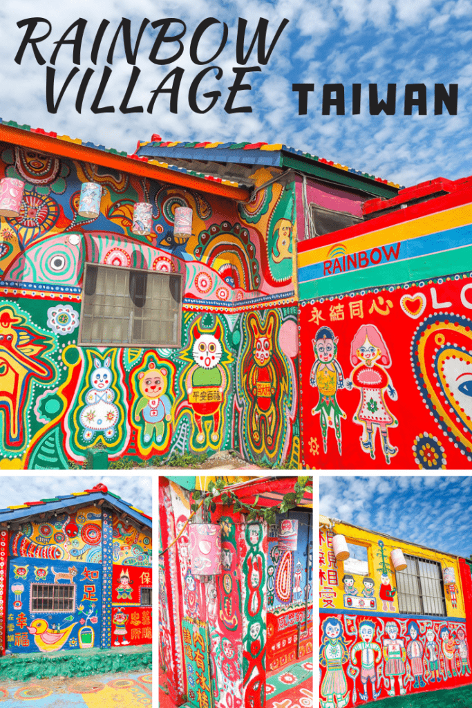 Raibow Village Taichung is one of Taiwan's best Instagram spots. Find out how to visit! #taiwan #rainbowvillage #taiwaninstagram #taichung