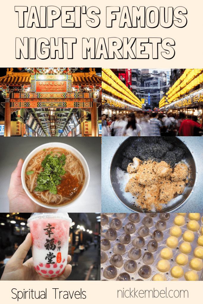 Read on for a comprehensive guide to the best night markets in Taipei, Taiwan. Taipei night markets are one of the top reasons to visit Taiwan, and the best place the country to sample a variety of Taiwanese foods. #taipeinightmarkets #bestnightmarketsintaipei #taiwanesefood #taipei #taiwan #shilinnightmarket #raohenightmarket #tonghuanightmarket #wheretoeatintaipei #nightmarketsintaipei #taiwannightmarkets