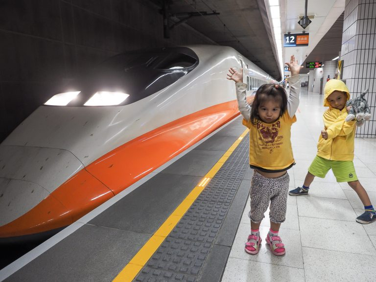 How to get around Taiwan the fastest: by HSR