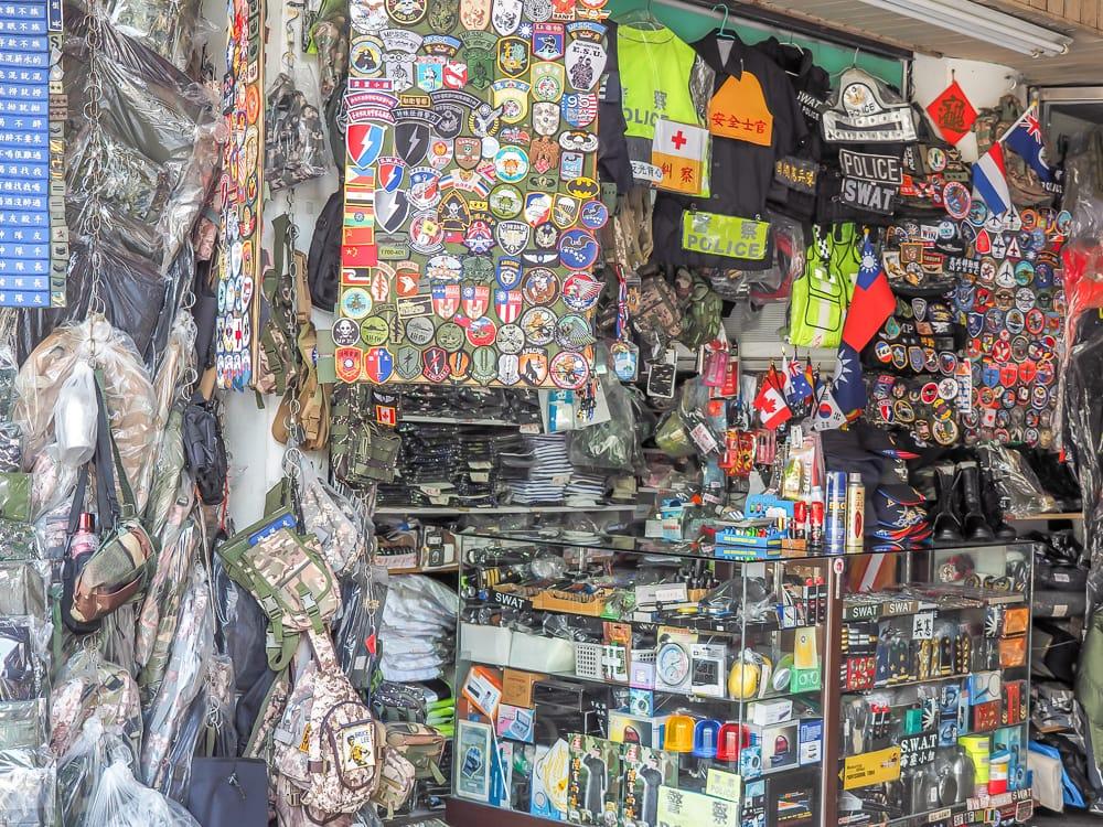 Taiwan miltary surplus store in Taipei
