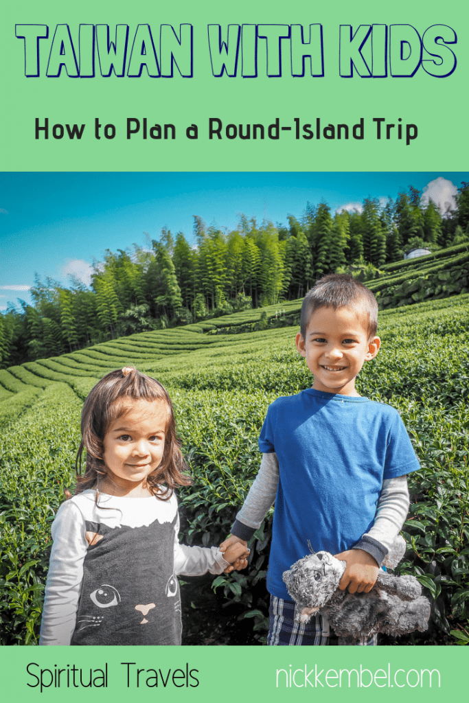 Looking for fun things to do in Taiwan with kids? Here's a Taiwan itinerary for kids, including best hotels in Taiwan for kids! #taiwan #taiwanwithkids #taiwanitinerary #taiwanitinerarywithkids #travelingwithkids