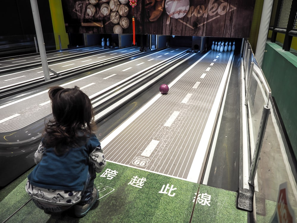 Children's bowling at Taroko Park in Kaohsiung