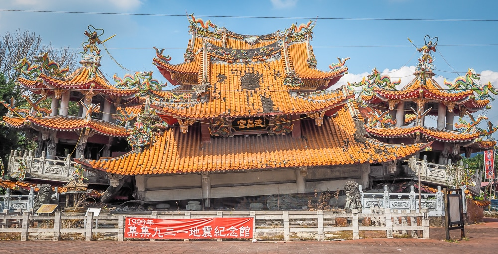 Wuchang Temple, Jiji, Nantou