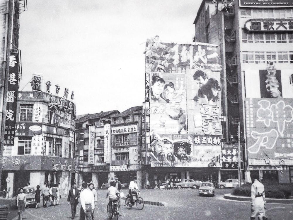 Ximending Taipei in 1987