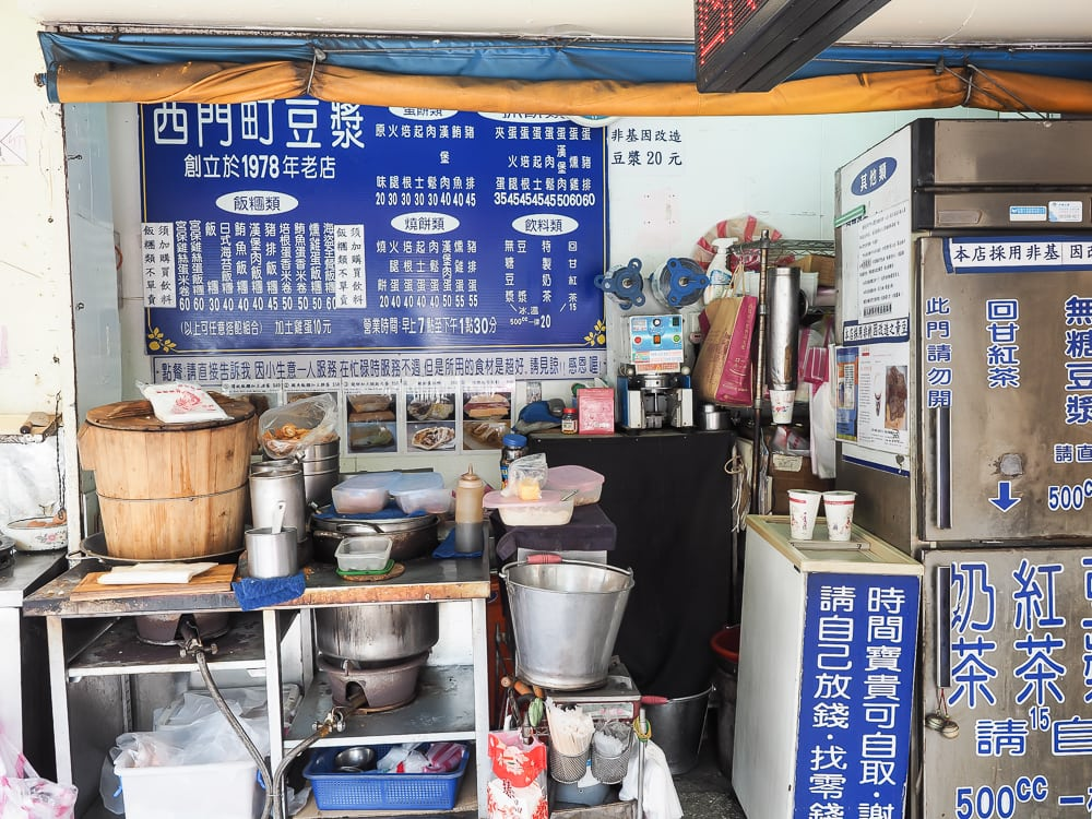 Ximending Food: Best Street Eats, Drinks and Restaurants