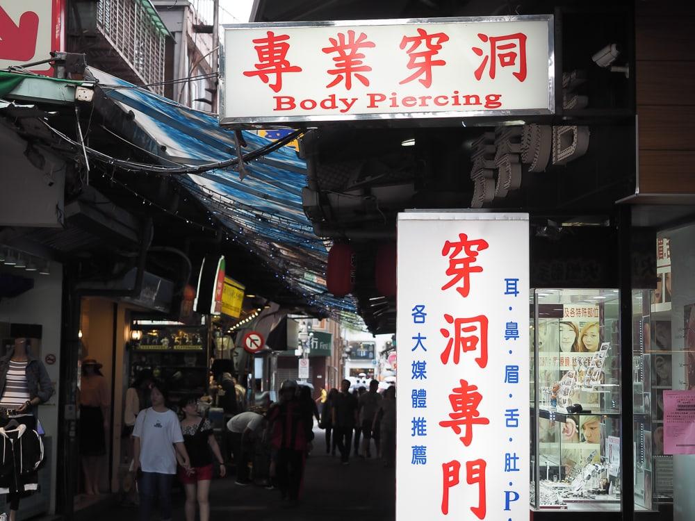 Tattoo Street Ximending