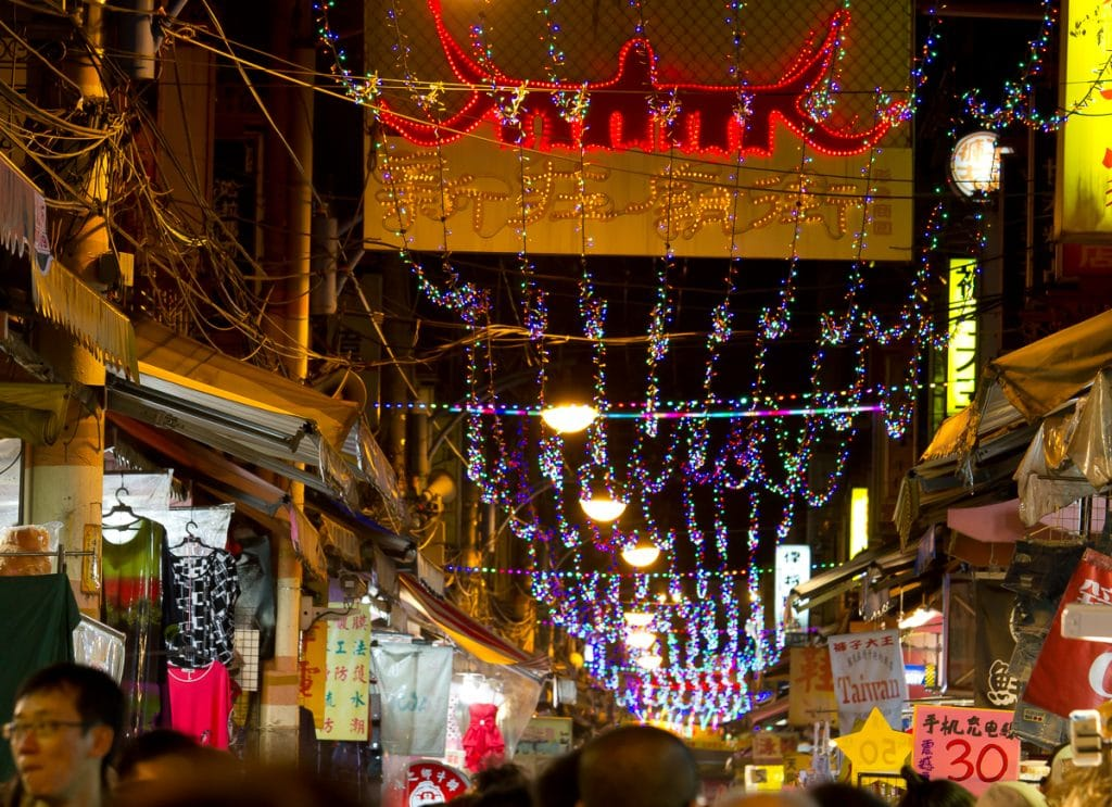 Xinzhuang Temple Street Night Market, New Taipei City