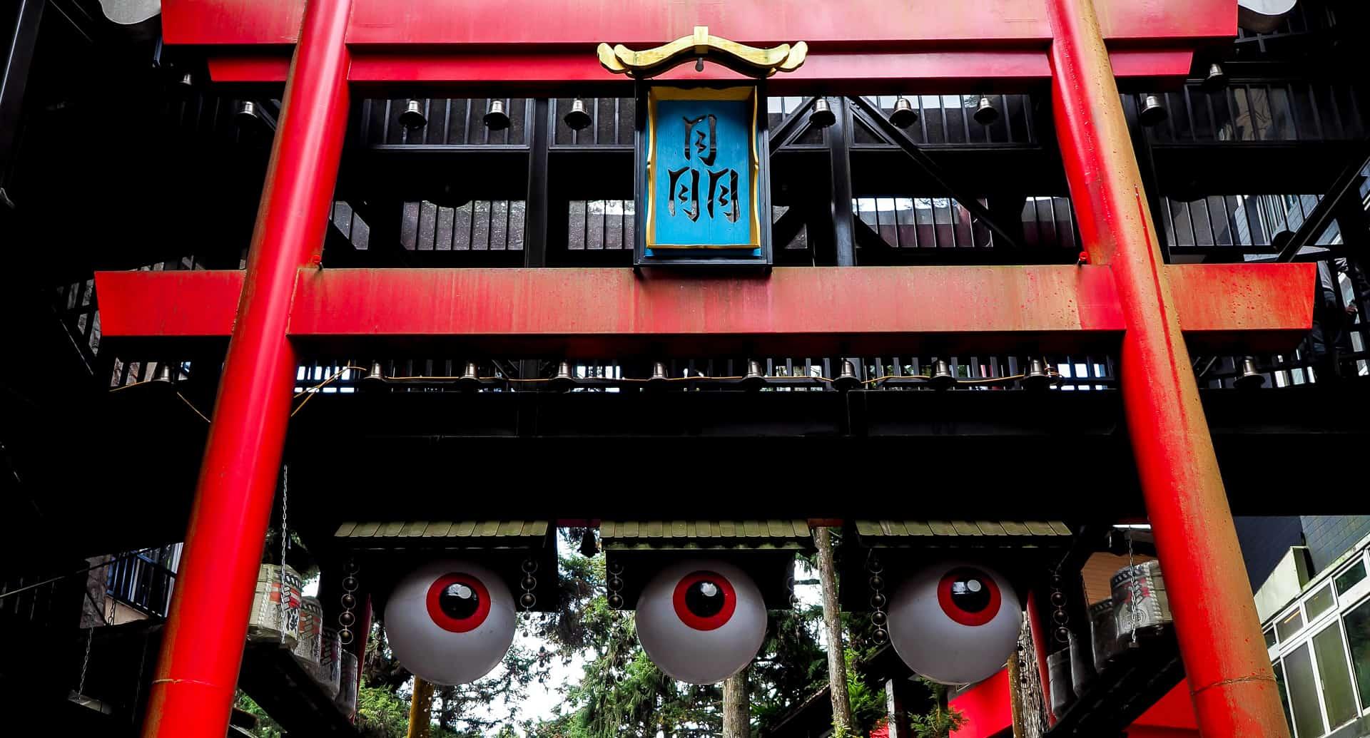 Xitou Monster Village Nantou Taiwan
