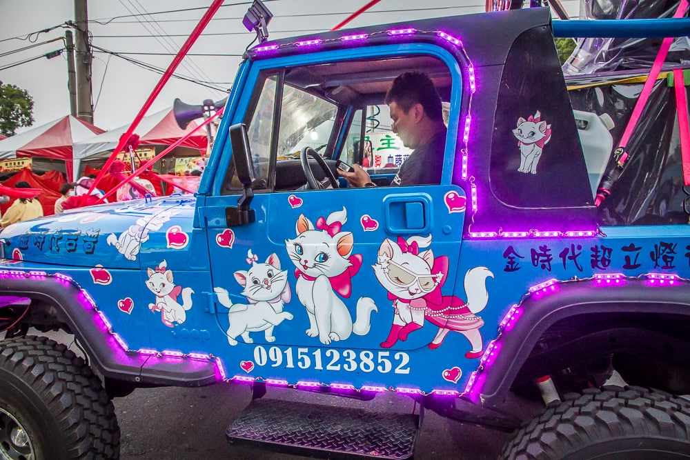 Kitty jeep in Yanshui