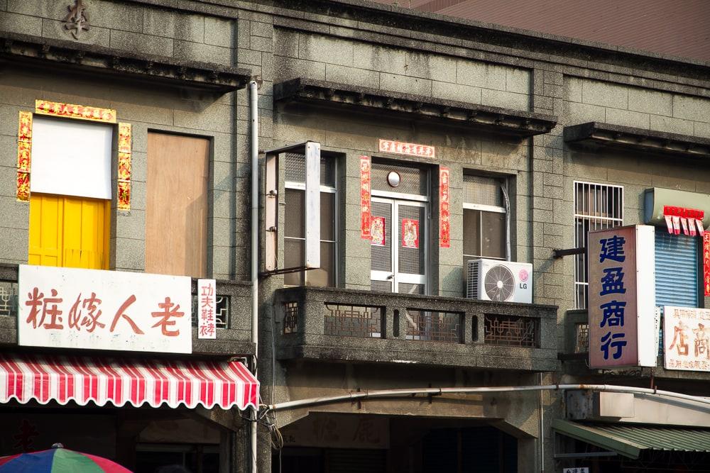 Yanshui Old Street