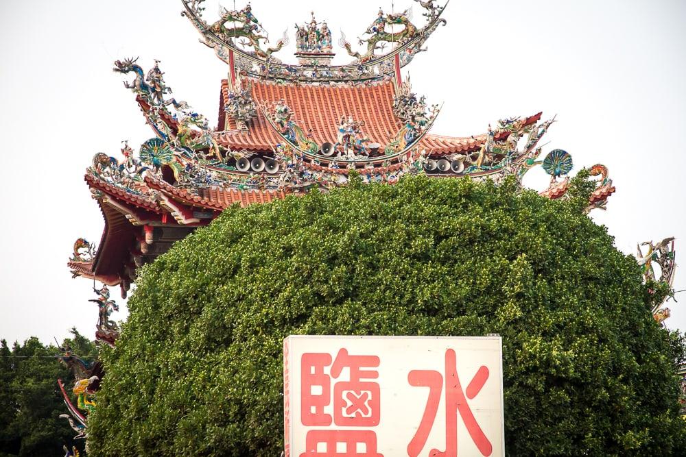 Yanshui Wu Miao (Wu Temple)