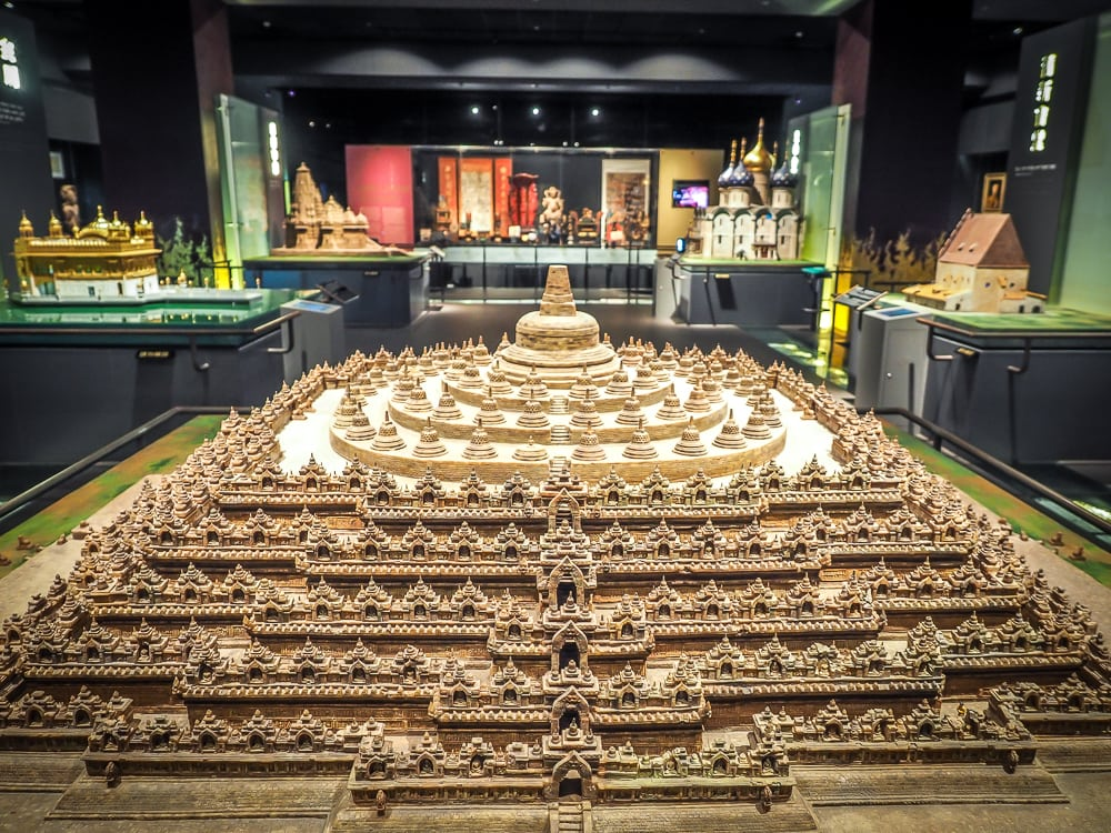 Great Hall of World Religions at Taipei Museum of World Religions