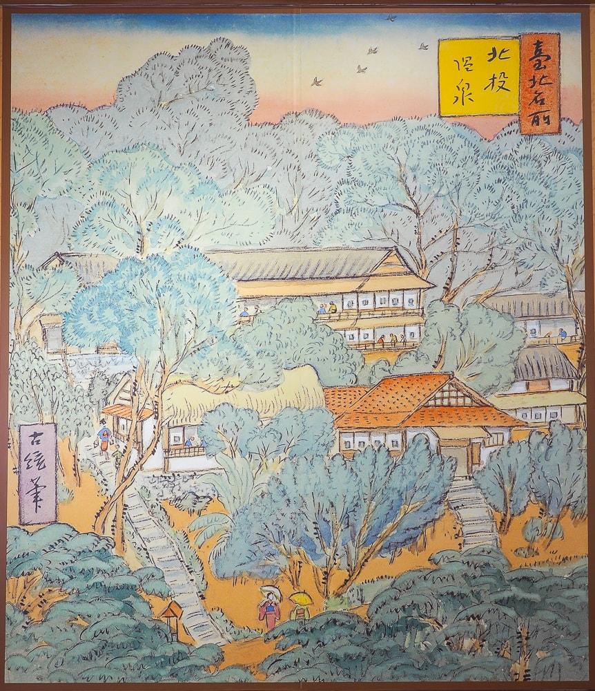 Beitou Hot Spring: A Comprehensive Guide | Spiritual Travels