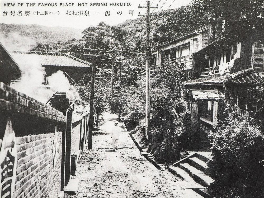 Hokuto (Beitou) Taiwan in Japanese times