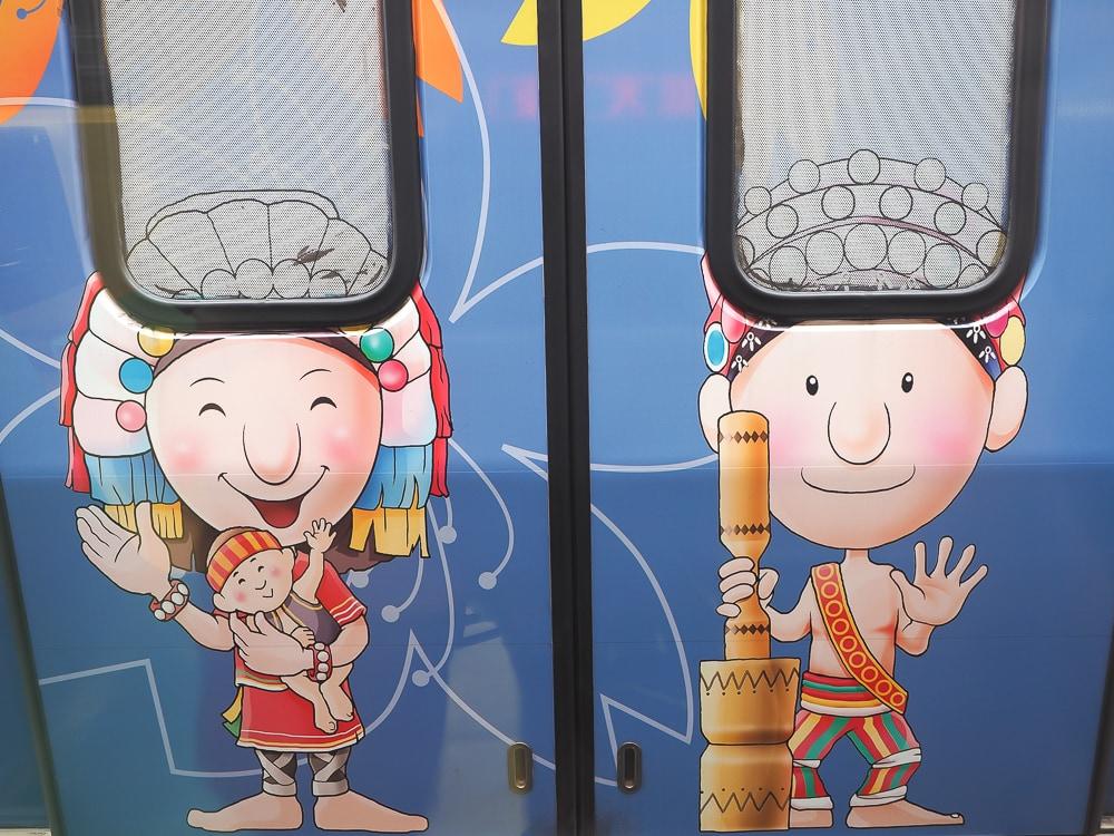 Beitou MRT door