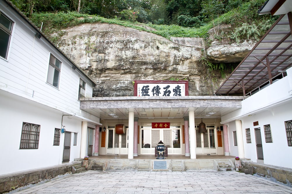 Lion's Head Mountain cave temple, Miaoli, Taiwan
