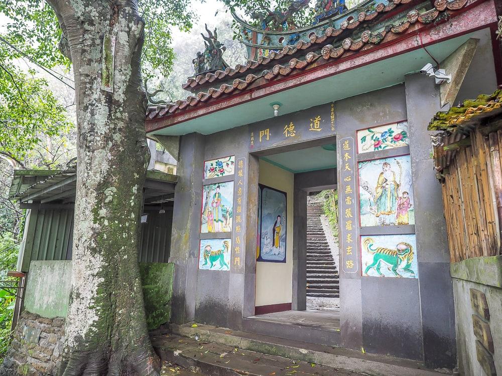 Daode Gate, Lion's Head Mountain