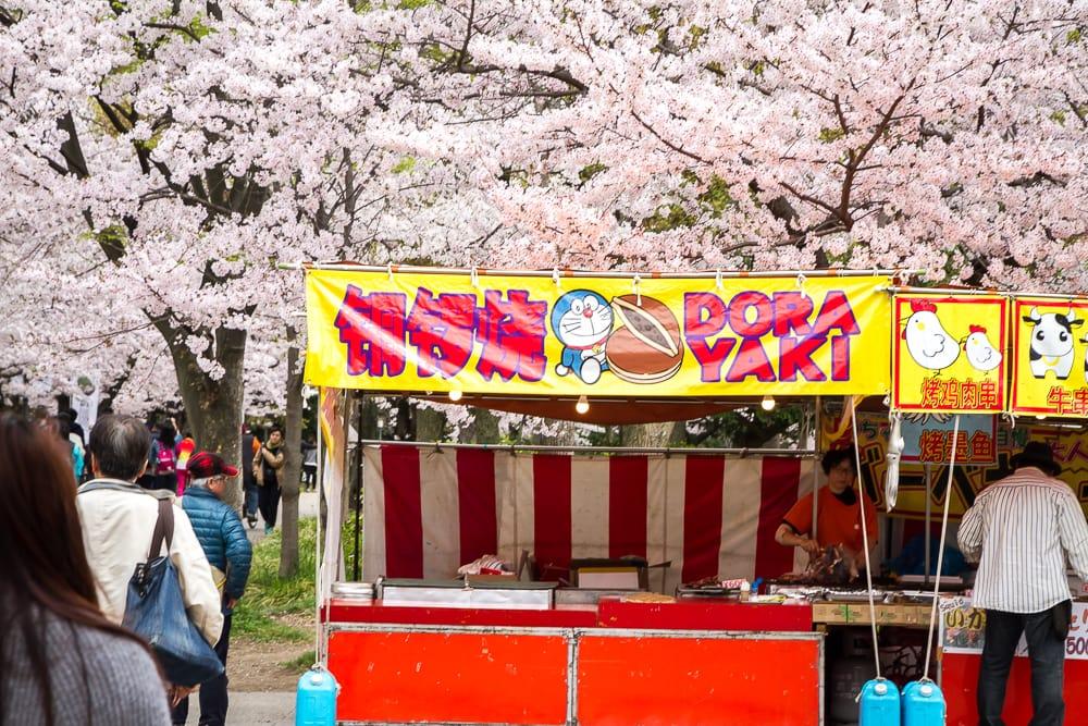 Dora yaki, Osaka Castle Park