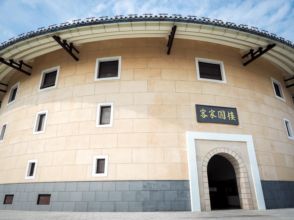 Hakka Round House, Miaoli, Taiwan