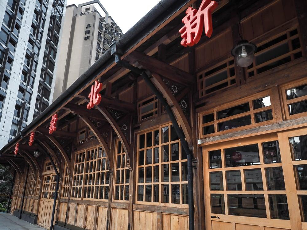 Old Xinbeitou Station