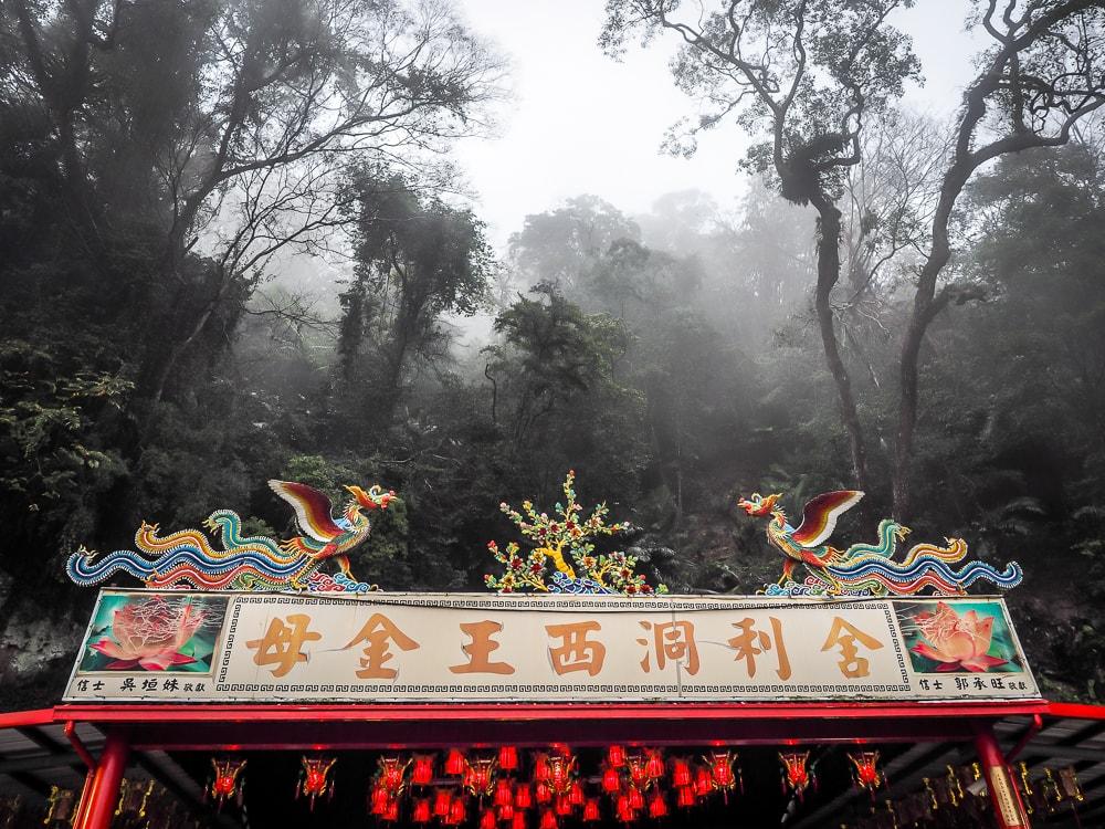Sheli Temple, Lion Head Mountain Taiwan