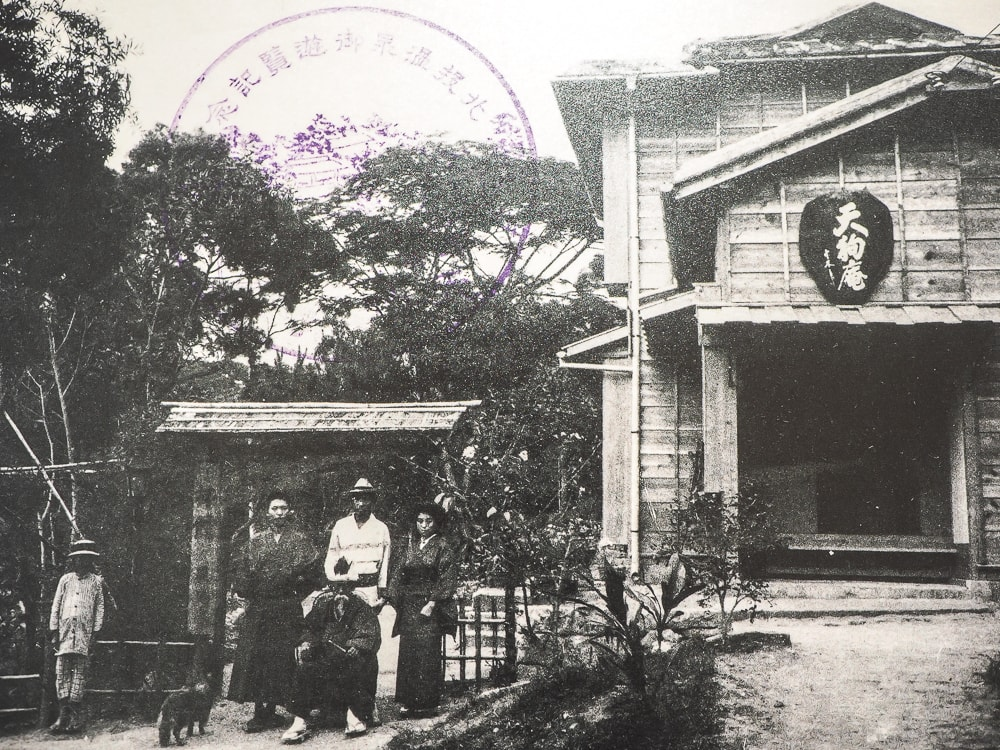 Tiangouan Hotel, the first Beitou hot spring hotel