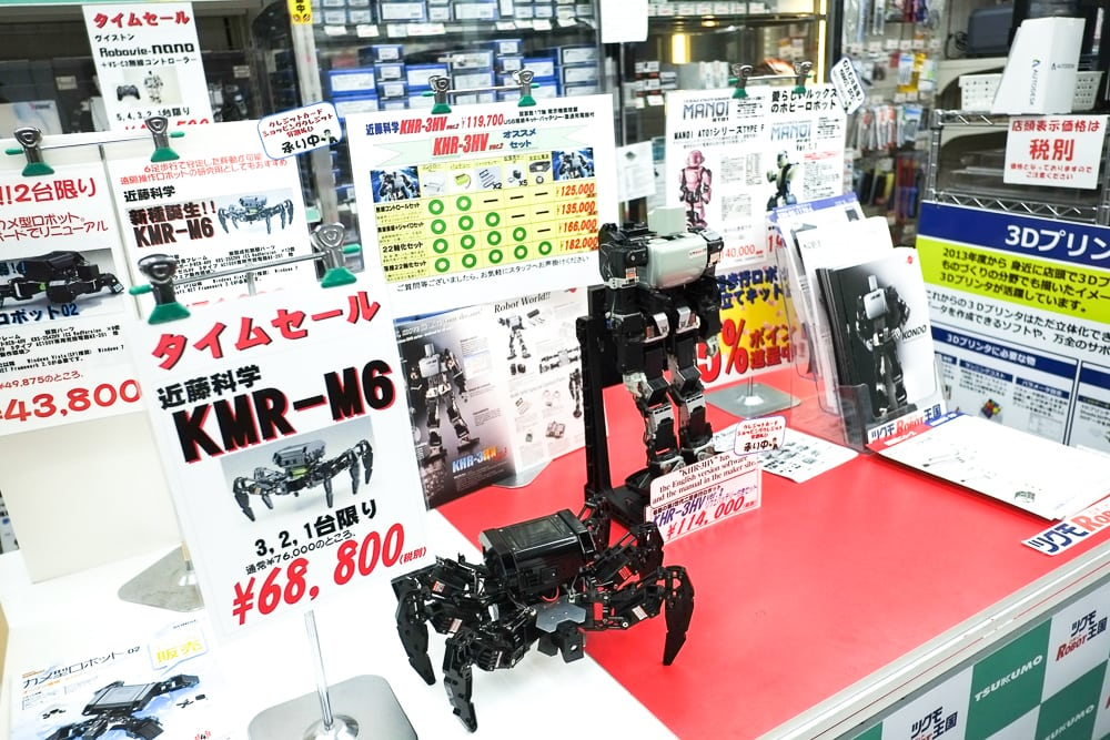 Tsukumo Roboto Kingdom, one of the best things to do in Akihabara