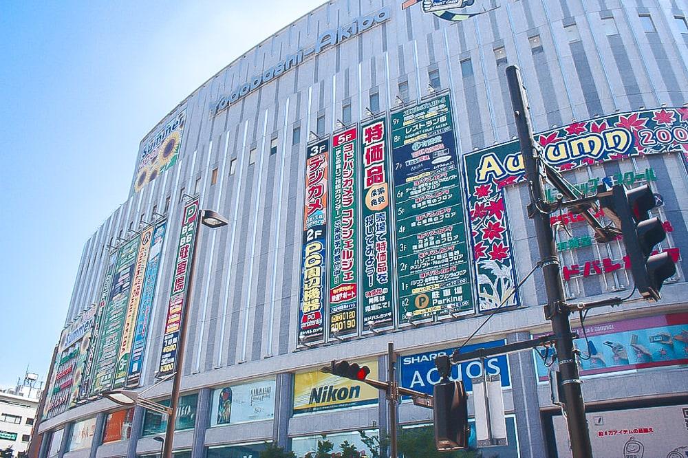 Yodobashi Akiba (Yodobashi Camera Complex Akihabara), Tokyo, Japan