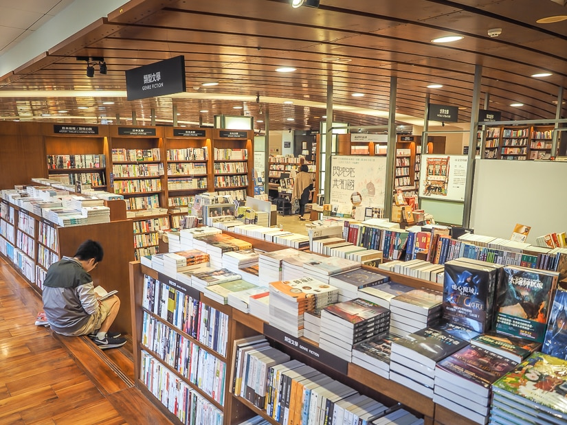 Eslite Bookstore Taipei, the only Taipei 24-hour bookstore