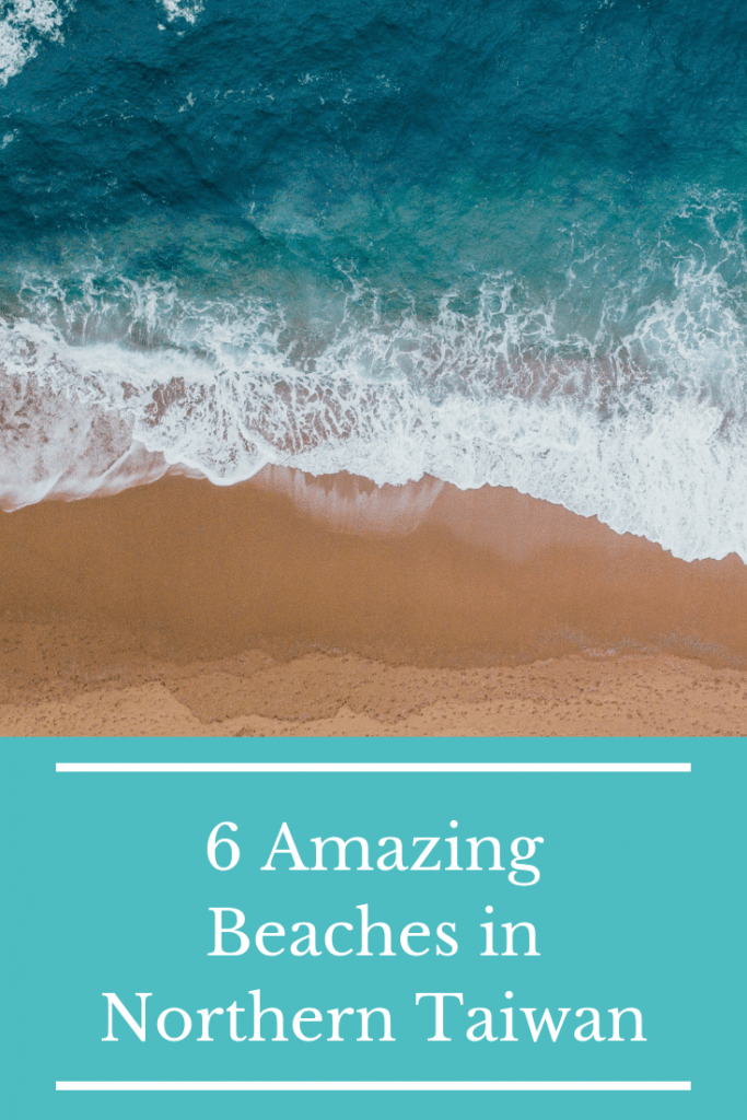 Looking for the best Taipei beaches or best Taiwan beaches? Here's a guide to the top 6 beaches in Taipei, which are some of the best beaches in Taiwan! #taiwan #taipei #taiwanbeaches #taipeibeaches #beachesintaipei #beachesintaiwan #surfingtaiwan