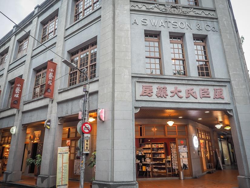 ASW Building, Dihua Street, Dadaocheng