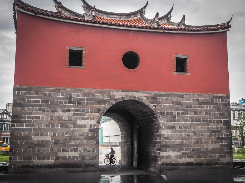 Beimen (North Gate), Taipei