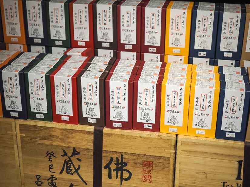 Chen Wey Tea House, Dihua Street
