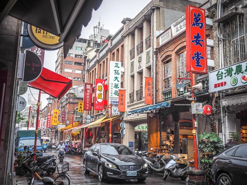 Center of Dihua Street, Taipei