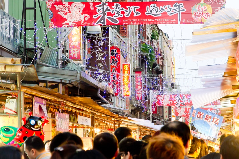 Dihua Street at Chinese New Year, one of the biggest Taipei January events