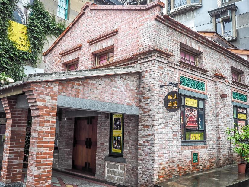 Nadou Theater, Taipei
