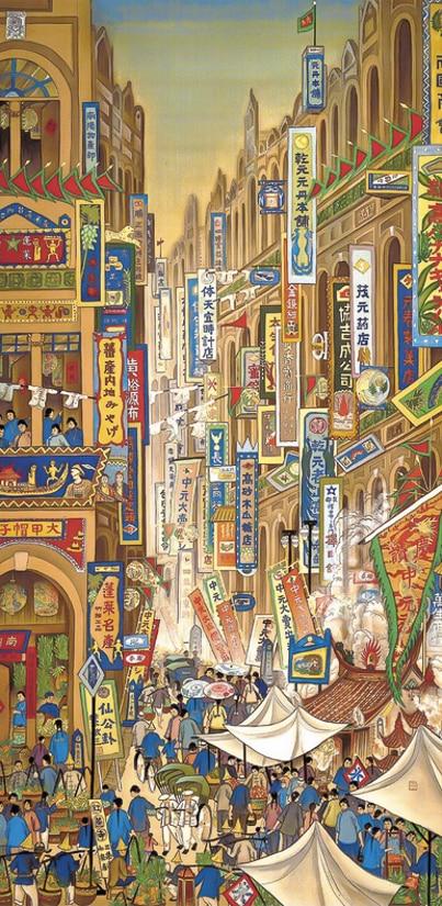 Painting of Twatutia (Dihua Street) Taipei